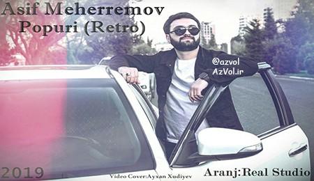 دانلود آهنگ آذربایجانی جدید Asif Meherremov به نام Popuri